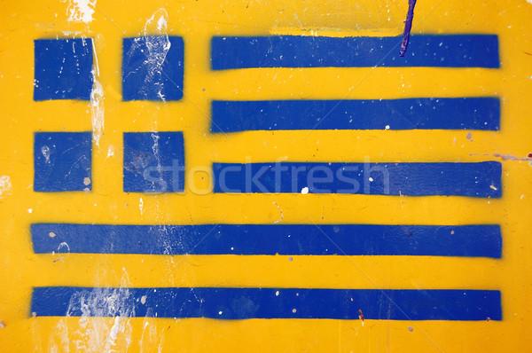 ギリシャ語 フラグ ステンシル 金属面 風化した グランジ ストックフォト © sirylok