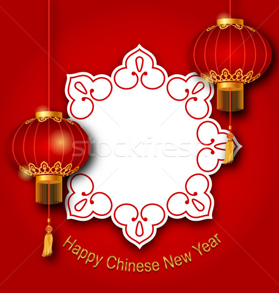 Holiday Clean Card with Chinese Lanterns for Happy New Year 2017 Stock photo © smeagorl