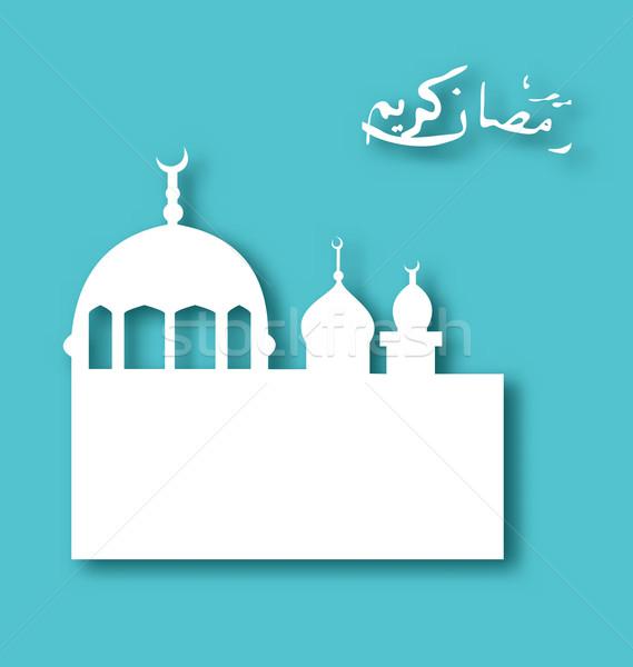 Wenskaart architectuur ramadan illustratie papier gebouw Stockfoto © smeagorl