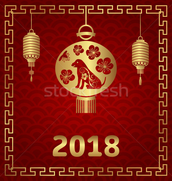 Happy Chinese New Year 2018 Card with Lanterns and Dog Stock photo © smeagorl