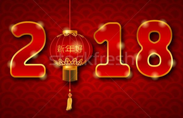 új év kínai lámpás textúra illusztráció vektor Stock fotó © smeagorl