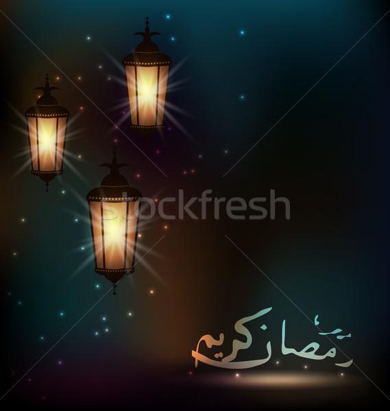 Arabic lamps for Ramadan Kareem Stock photo © smeagorl
