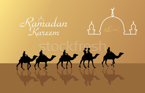 Greeting card for holy month of Ramadan Kareem Stock photo © smeagorl