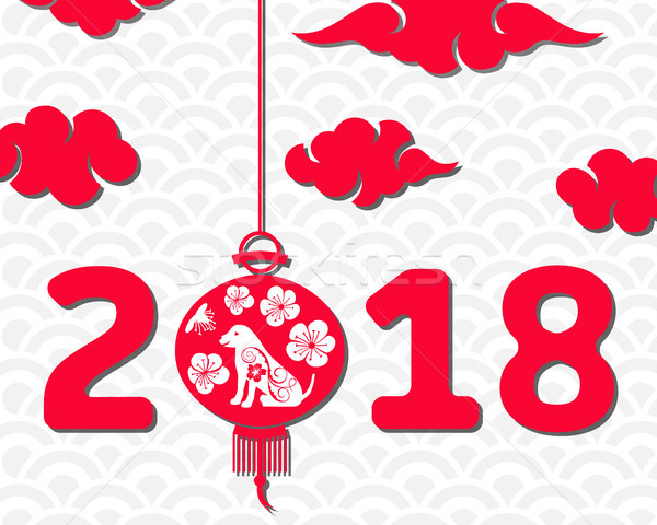 Happy Chinese New Year 2018 Card, Year of Dog, Asian Banner Stock photo © smeagorl