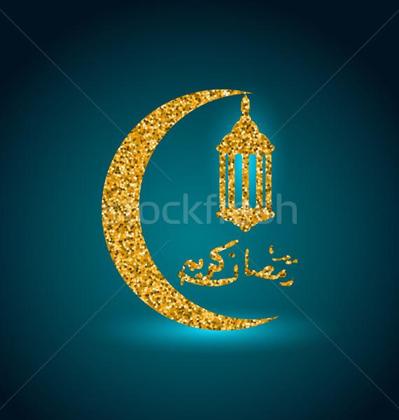 Mês árabe lâmpada ramadan celebração Foto stock © smeagorl
