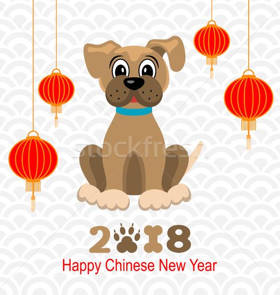 Feliz ano novo chinês cão lanternas cãozinho celebração Foto stock © smeagorl