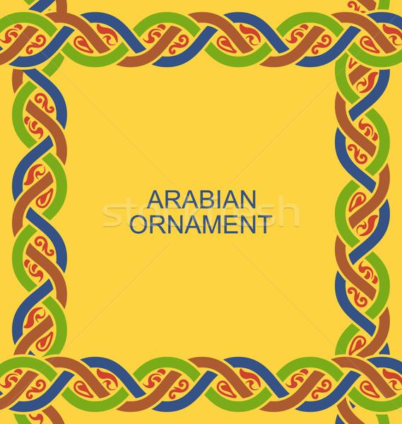 Arabski granicy tradycyjny stylu dekoracyjny ramki Zdjęcia stock © smeagorl