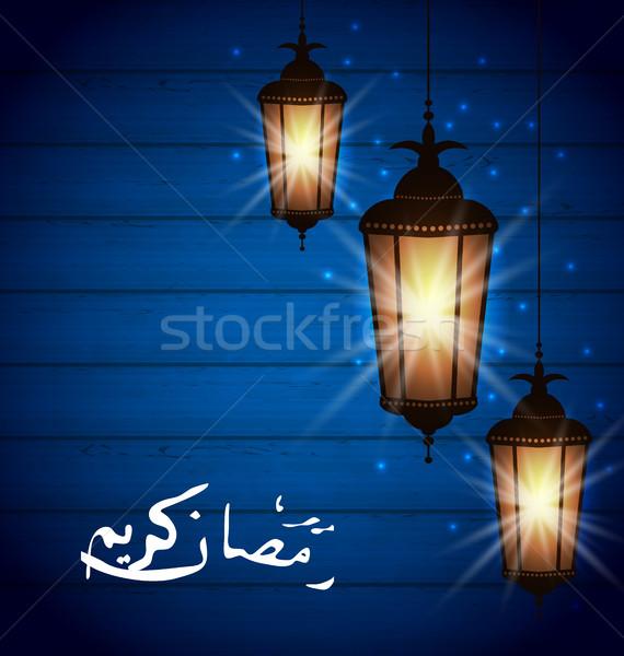 Ramadán üdvözlet izzó szett lámpások illusztráció Stock fotó © smeagorl