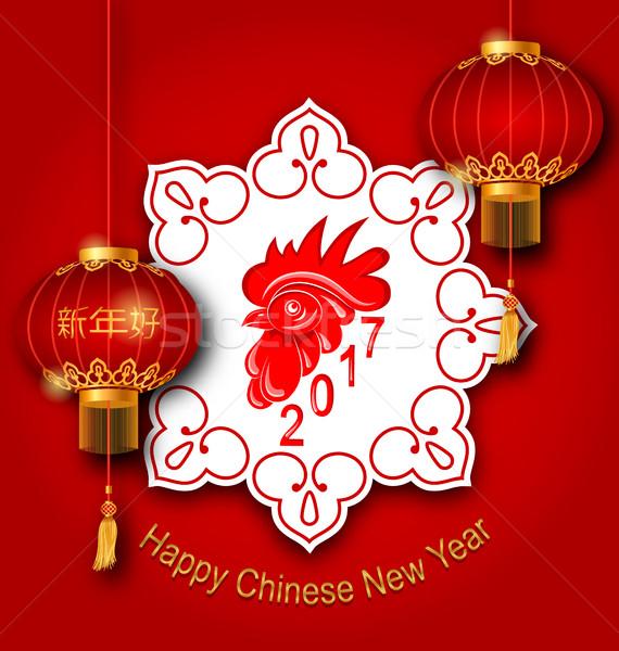 Vacanze celebrazione carta gallo cinese lanterne Foto d'archivio © smeagorl
