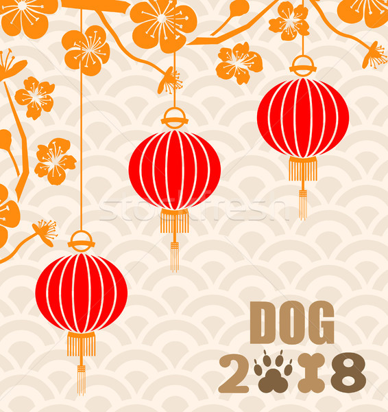 Happy Chinese new year 2018 card is lanterns Hang on branches , paper cut dog in frame vector design Stock photo © smeagorl