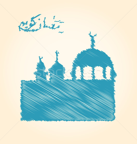 Greeting Card with Architecture for Ramadan Kareem Stock photo © smeagorl