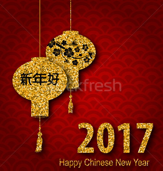 Banner Neujahr chinesisch Laternen Illustration golden Stock foto © smeagorl
