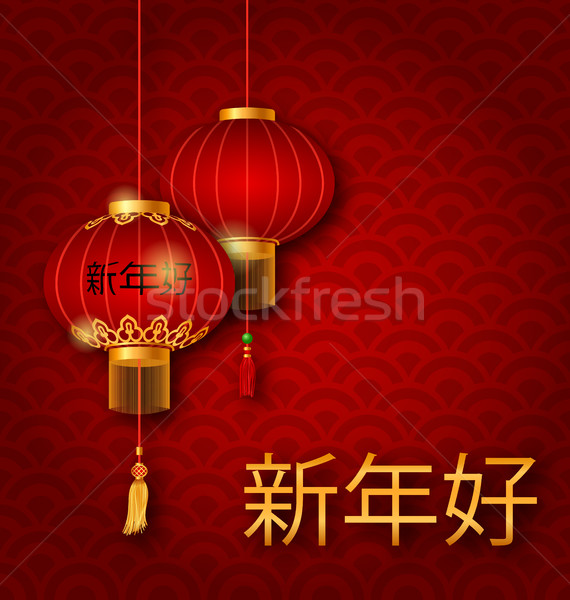 Classic Postcard for Chinese New Year 2017 with Red Lanterns Stock photo © smeagorl