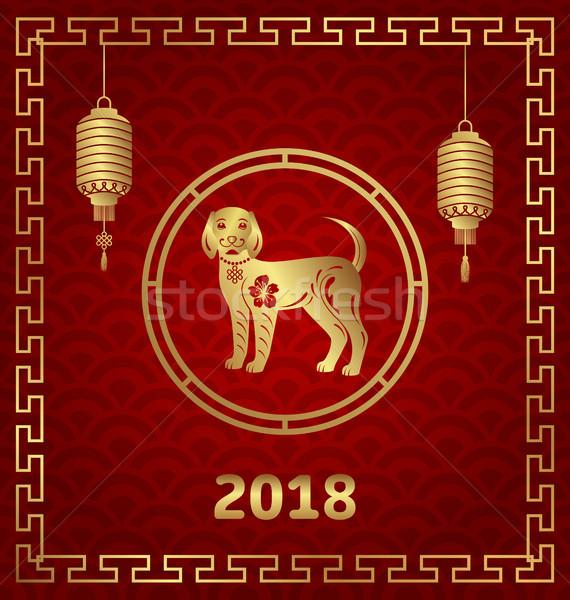 Boldog kínai új év kártya lámpások kutya illusztráció Stock fotó © smeagorl