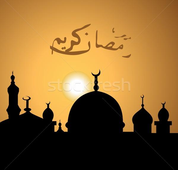 Greeting card for holy month of Ramadan Kareem Stock photo © smeagorl