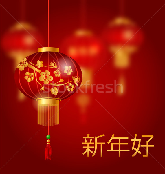 Blurred Background for Chinese New Year 2017 with Red Lanterns Stock photo © smeagorl