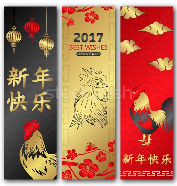 Grupo banners ano novo chinês ilustração saudação coleção Foto stock © smeagorl