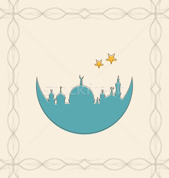 Iszlám kártya ramadán illusztráció épület hold Stock fotó © smeagorl
