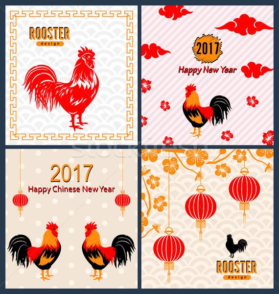 Conjunto banners ano novo chinês flor sakura flores Foto stock © smeagorl