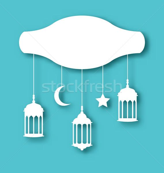 Eid Mubarak greeting card with decoration Stock photo © smeagorl
