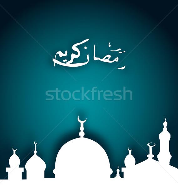 Elegante religioso belo mesquita ilustração projeto Foto stock © smeagorl