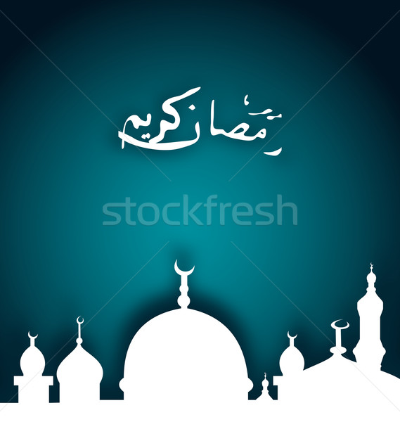 Elegant religious background with beautiful mosque Stock photo © smeagorl