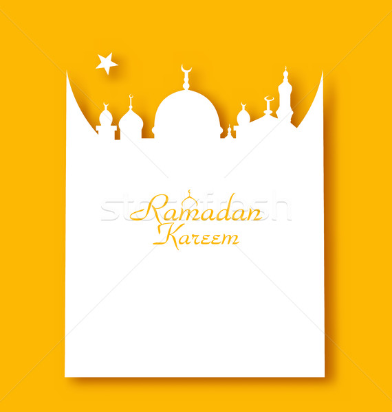 Ramadan Kareem Greeting Card in Form Mosque Stock photo © smeagorl