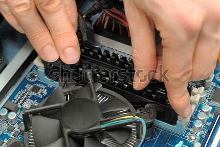 Stock photo: Installing a hard drive