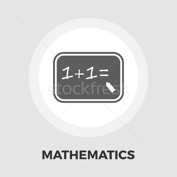数学 アイコン ベクトル 孤立した 白 ストックフォト © smoki