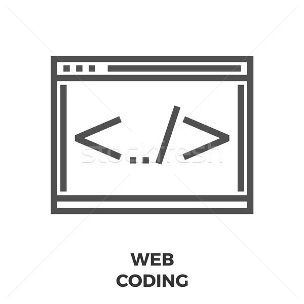 Web codificación línea icono delgado vector Foto stock © smoki