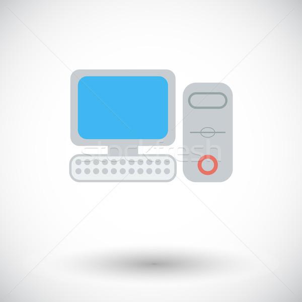 Computer icona bianco tecnologia segno cuffie Foto d'archivio © smoki