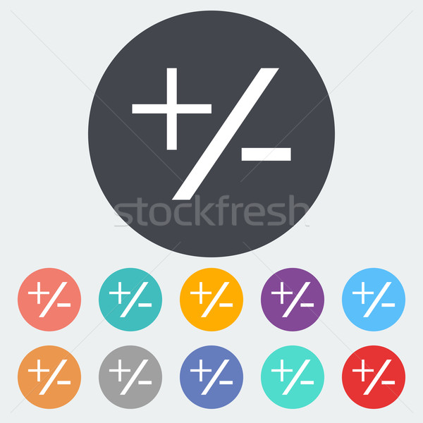Minus icon cirkel oranje groene Stockfoto © smoki