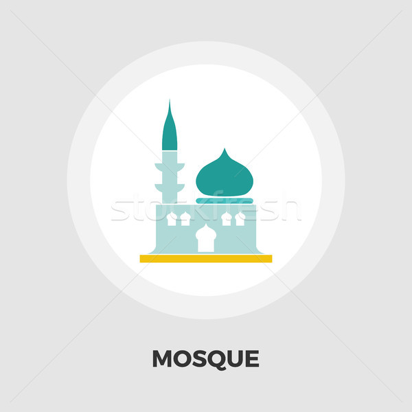 Mezquita icono vector aislado blanco Foto stock © smoki