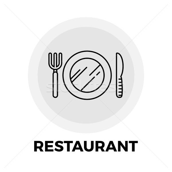 ресторан линия икона вектора изображение объект Сток-фото © smoki