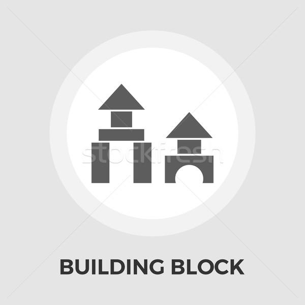 Building block icon.  Stock photo © smoki