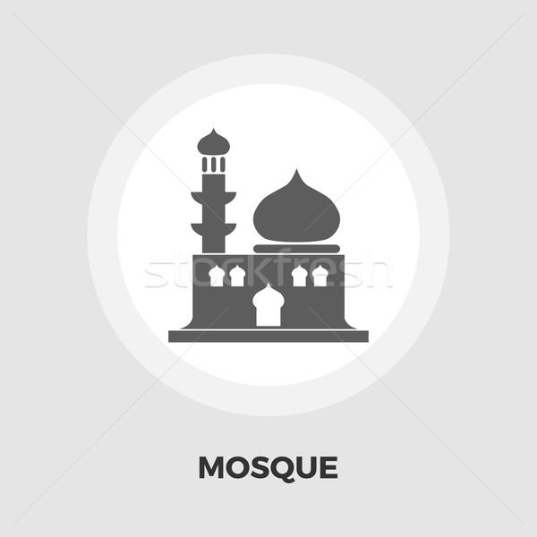 Mecset ikon vektor izolált fehér szerkeszthető Stock fotó © smoki