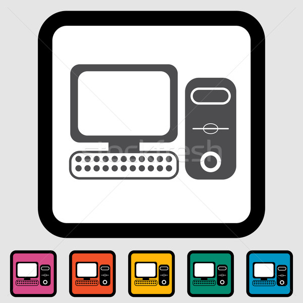 Computer icon Stock photo © smoki