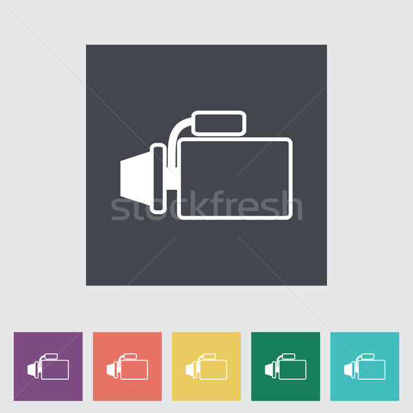 Ikona automobilowy samochodu moc silnika silnikowych Zdjęcia stock © smoki