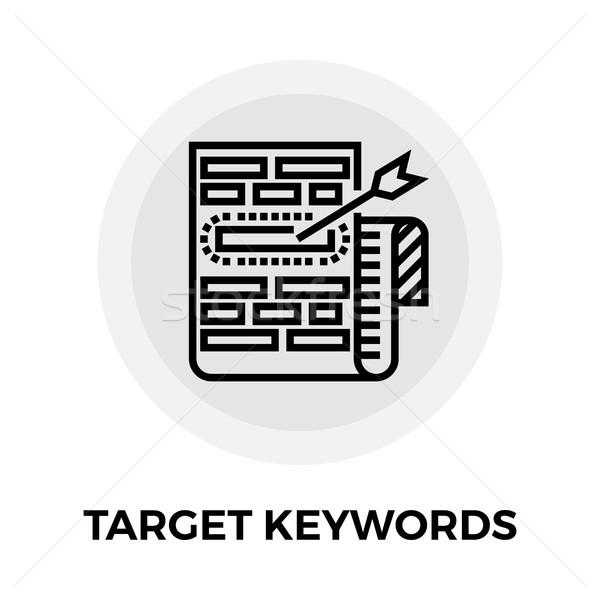 Target lijn icon vector geïsoleerd witte Stockfoto © smoki