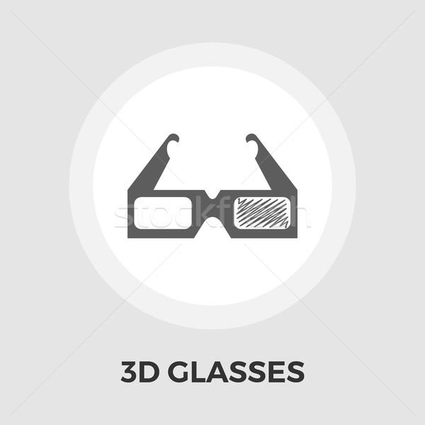 3d очки икона вектора изолированный белый Сток-фото © smoki