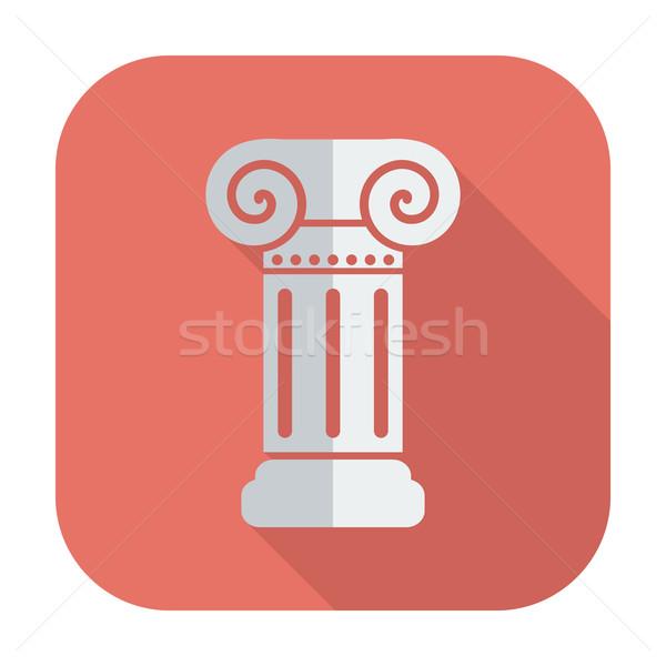 Column single icon. Stock photo © smoki