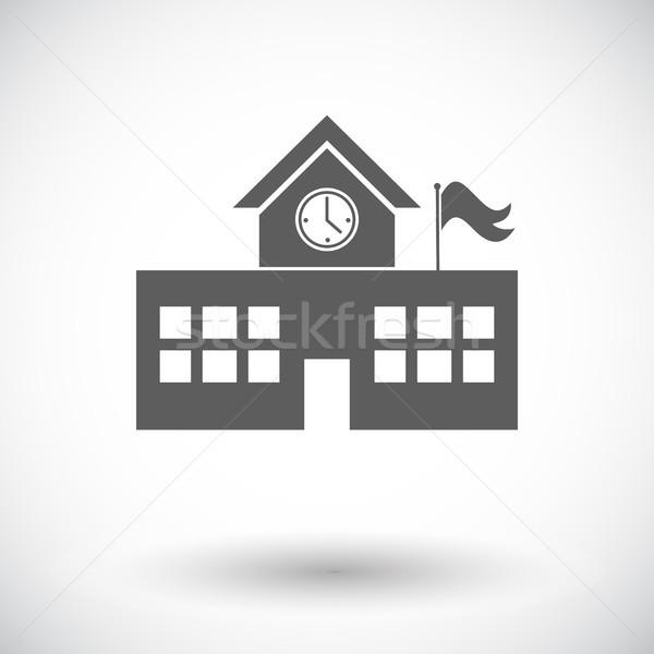 Stock photo: School building