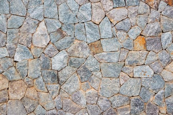 Taş duvar dışında Bina duvar doğa arka plan Stok fotoğraf © smuay