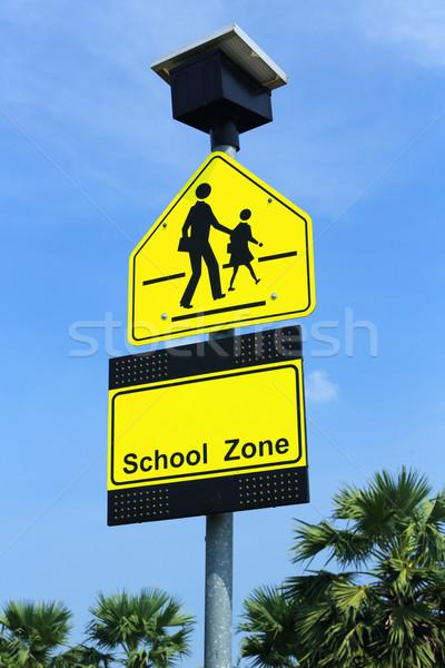 School zone sign Stock photo © smuay