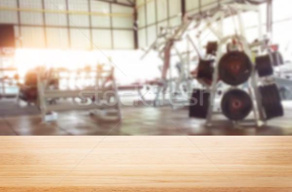 деревянный стол расплывчатый фитнес спортзал интерьер современных Сток-фото © snowing