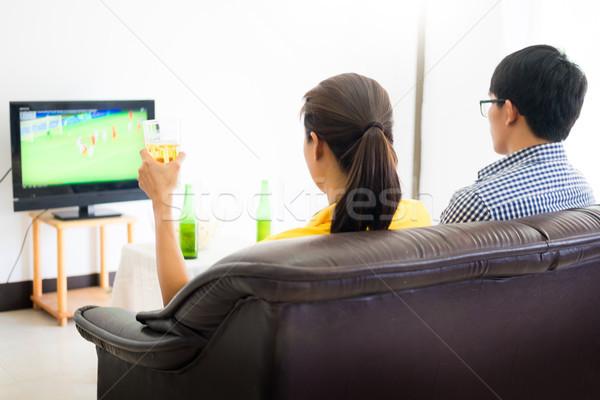 Сток-фото: дружбы · спортивных · развлечения · счастливым · мужчины · друга