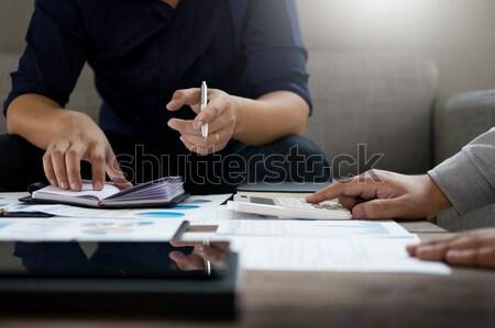 グループ 成功した ビジネスの方々  書類 ラップトップを使用して ストックフォト © snowing