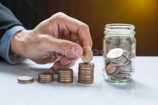 Foto stock: Relleno · hasta · monedas · moneda · vidrio · inversión
