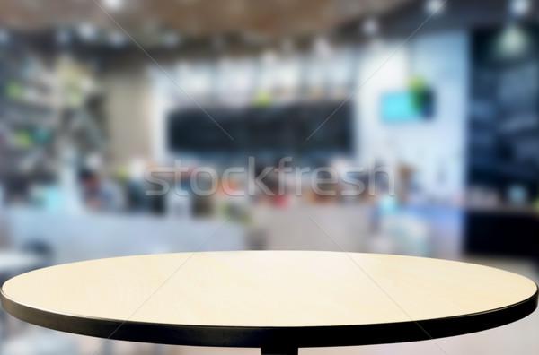 выбранный Focus пусто коричневый деревянный стол кофейня Сток-фото © snowing