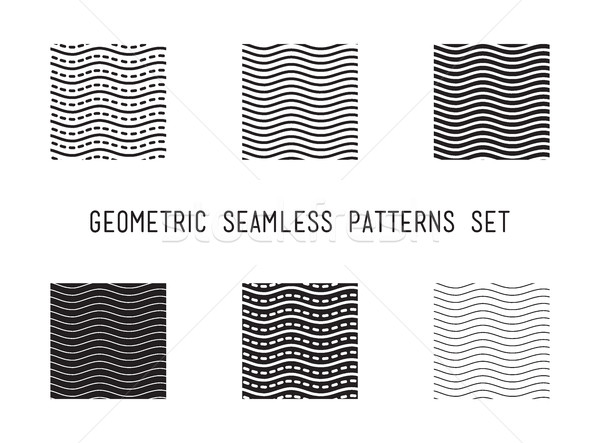 Universal vector lineal geometric wave seamless pattern Stock photo © softulka